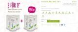 PureRaw Gutschein, Angebote und Sale